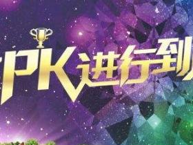 淘宝店主科普粉象生活及PK其他平台,我看好粉象生活!