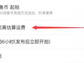 """闲鱼新玩法!网红效应帮你解决""""低销量""""难题!"""