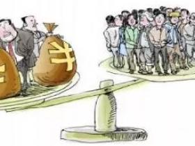 让你远离贫穷,做一个富人的方法!