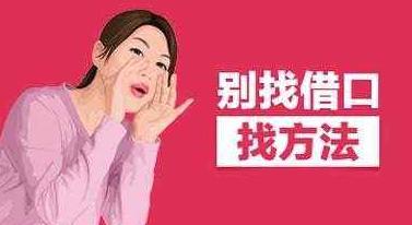 """<b>寻梦网赚:""""新手快速上手、老手快速撸钱""""的</b>"""