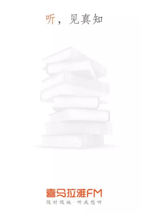 网赚项目丨知识套现,读读书就能轻松月入上万