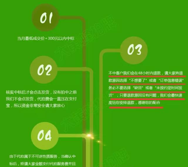 """网赚项目丨一个类似""""祖传秘方包生男孩""""的暴利项目"""