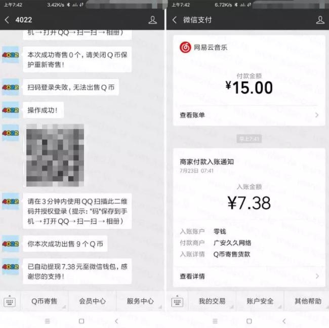 网赚项目丨送Q币的薅羊毛活动,你知道自己错过多少钱了吗?