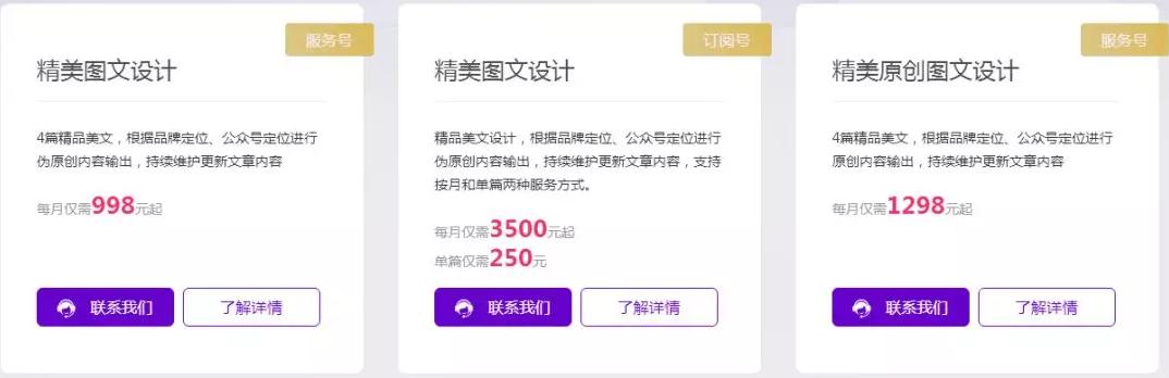 网上赚钱月入上万!微信赚钱方法大合集——公众号篇