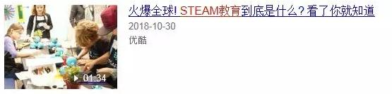 """赚钱新姿势!抖音搭配小程序操作""""steam教育""""!"""