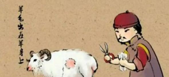 空手套白羊的网上赚钱思路!