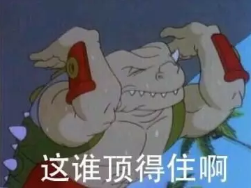 """抖音网红带货2000万!""""种草模式""""如何掏空用户的钱包?"""