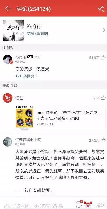 小白也能操作的短视频项目,一个账号可卖10w!