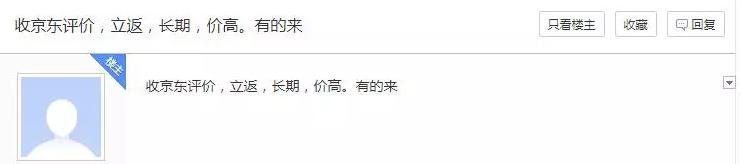 新手实战京挑客月入10000+,一劳永逸被动引流玩法,轻松躺赚!