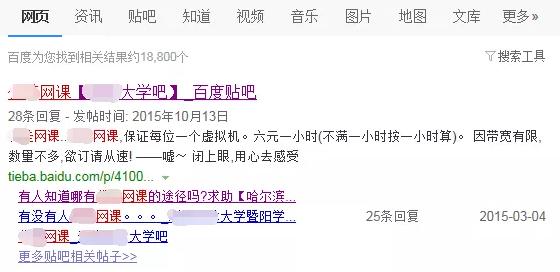 """开淘宝店实现""""一本万利"""",适合新手操作的虚拟项目!"""