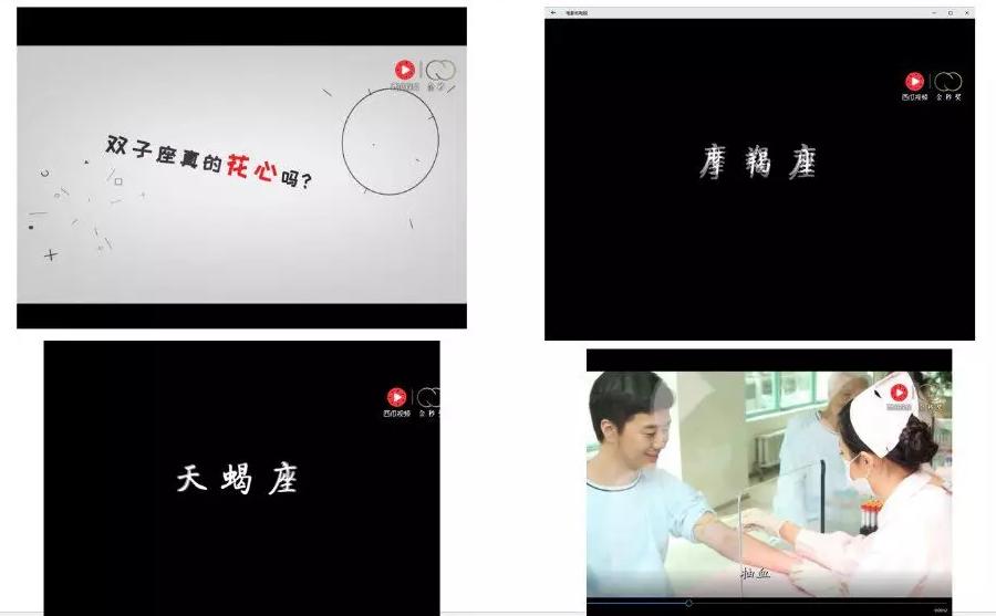 新手快速制作原创视频,开启2019赚钱模式!