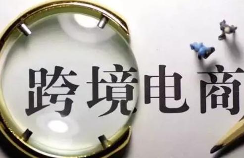 新手快速致富指南,2019年的潜力项目!
