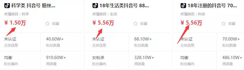30天赚10万+的抖音账号赚钱玩法,闷声发大财的赚钱项目!
