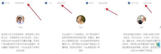 3个信息差赚钱暴利项目,零门槛起步玩好一个月入10万