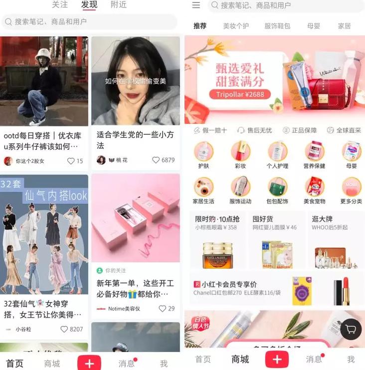 小红书精准引流女性粉丝,日赚1000+的项目!